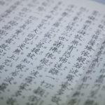 【シナリオブログ】妖怪退治は放課後に 第3話②