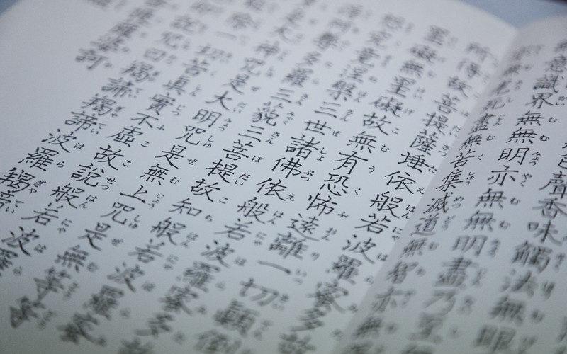 【シナリオブログ】妖怪退治は放課後に 第3話⑥